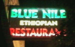 Blue Nile Restaurant on HIgh Street in Columbus